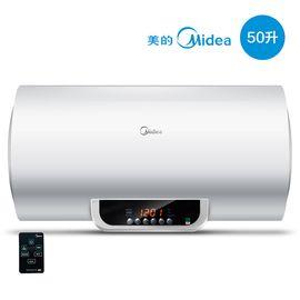 美的 电热水器 预约洗浴 60升无线遥控 F60-15WB5(Y) 白色