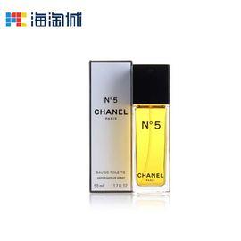香奈儿 CHANEL香奈儿 N5 EDT女士香水 50ML 法国进口 时尚优雅   海淘城海外专营店