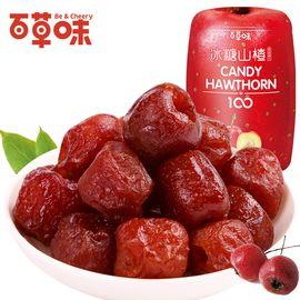 百草味 满减【冰糖山楂120g】休闲零食小吃 酸甜特产山楂果