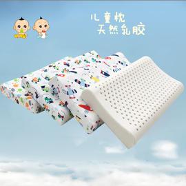 馨乐屋 儿童乳胶枕 3-6-16岁枕头 泰国乳胶  枕芯保健枕头 全棉枕头