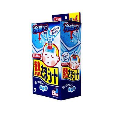 小林制药 儿童退热贴(蓝色)12+4枚 日本进口 海淘城海外专营店