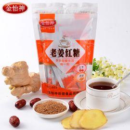金怡神 老姜红糖200g*2 姜汁红糖红枣生姜茶老姜红糖茶姜糖茶姜枣茶小袋装