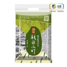 悠采 特别栽培秋田小町大米5kg 2018年新米