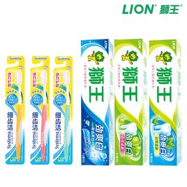 狮王 3支劲爽白牙膏90g+3支细齿洁弹力护龈牙刷