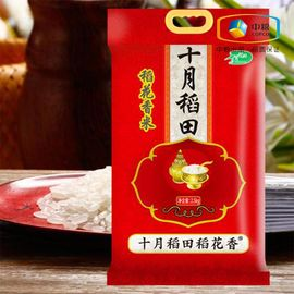 中粮 十月稻田稻花香大米 东北大米  长粒米 软糯香甜 口感筋道 健康好米 有清香味 2.5kg