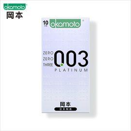 思元本草  日本进口冈本超薄避孕套003白金安全套10片