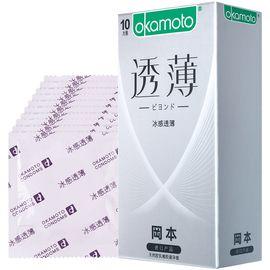 思元本草 NSSK 日本进口冈本避孕套冰感透薄10片装 超薄安全套