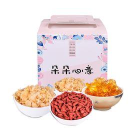 姚朵朵 心意粉色小礼盒405g 营养美味 桃胶银耳枸杞 年货礼盒 伴手礼