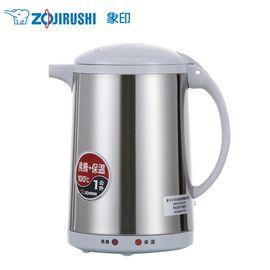 象印/ZOJIRUSHI CH-DSH10C象印电水壶不锈钢保温电热水壶1L电烧水壶DSH10C
