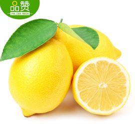 品赞 【产地直发】四川安岳黄柠檬5斤 单果80-120g 优力克柠檬