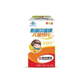 新盖中盖 儿童钙片 60片 哈药六厂儿童补钙咀嚼片