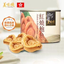 美味栈 红烧鲍鱼 180g 香港地区进口 即食野生鲍鱼海鲜罐头