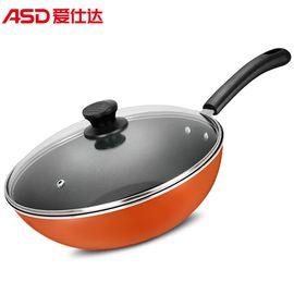 爱仕达(ASD)  新不粘炫彩炒锅 少油烟健康炒菜锅 复合底电磁炉通用(30cm)  CL30X1TG