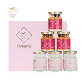燕太太 印尼 燕太太25%胶原红枣即食礼盒6瓶(胶原*3+红枣*3)