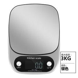 拜杰 家用克数电子秤称重厨房秤高精准0.1g秤克烘培秤小工具食品秤