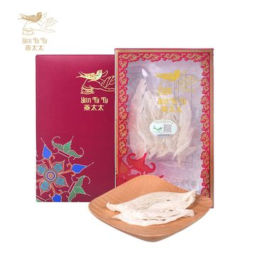 燕太太 印尼原装进口干燕窝 10g礼盒 孕妇滋补