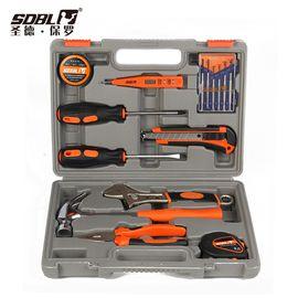 圣德保罗 20件套五金工具组合 多用维修套装 工具箱SD-008-B