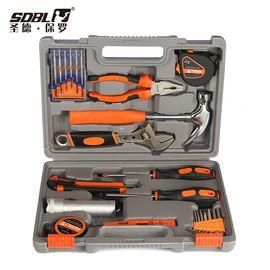 圣德保罗 工具箱工具套装 29件套五金工具组合 含螺丝刀卷尺SD-008