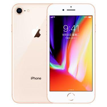 Apple/苹果 【苹果爆款】Apple/苹果 iPhone8 64GB/256GB 全网通 苹果手机 苹果8手机