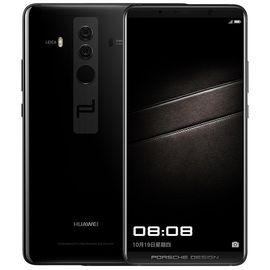 华为  Mate10 Pro 限量版 6GB+256G 保时捷设计 全网通4G 智能手机 钻石黑 mate10保时捷 原装