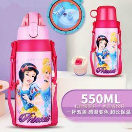 迪士尼Disney-白雪公主粉双盖不锈钢保温杯550毫升感温变色高真空男女学童吸管背带休闲运动暖水瓶壶杯
