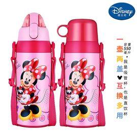 迪士尼Disney-粉米妮双盖不锈钢保温杯550毫升感温变色高真空男女学童吸管背带休闲运动暖水瓶壶杯