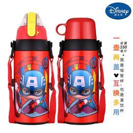 迪士尼Disney-红美国队长双盖不锈钢保温杯550毫升感温变色高真空男女学童吸管背带休闲运动暖水瓶壶杯