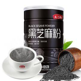 燕之坊 黑芝麻粉420g 罐装熟粉 黑芝麻 营养早餐食品 即冲即饮