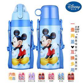 迪士尼 Disney-双盖不锈钢保温杯550毫升感温变色高真空男女学童吸管背带休闲运动暖水瓶壶杯