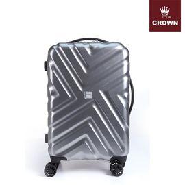 CROWN/皇冠 铝框箱C-F5123八轮万向轮 行李箱 旅行箱 铝框硬箱 铝框拉杆箱 登机箱20英寸火星灰