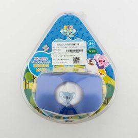 HOOOAH 韩国原产防雾霾口罩 儿童款 2-5岁 蓝色