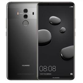 【限时一天】华为 Mate10 Pro 全网通 6GB+64GB  银钻灰 4G手机 双卡双待 6英寸OLED全面屏  原装