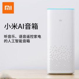 小米 Xiaomi/小米 小米AI音箱小爱同学人工智能语音互动无线蓝牙音响小米正品