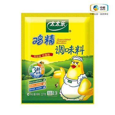 太太乐 三鲜鸡精(袋装 227g )  加倍提鲜 面条煲汤调味品炒菜调味料替代味精