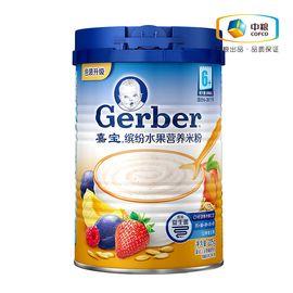 嘉宝 【中粮】Gerber嘉宝 缤纷水果配方营养米粉225g 6-36个月