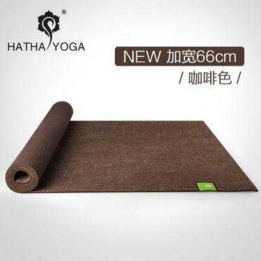 哈他专业防滑大师5mm天然亚麻橡胶瑜伽垫正品男士瑜珈健身垫加长