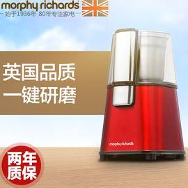 摩飞 MORPHY RICHARDS/摩飞电器 MR9100咖啡豆研磨机磨豆机粉碎器电动