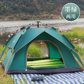 探险者全自动液压弹簧帐篷户外2-3-4人加厚防雨野外露营野营单人两用TXZ-0002