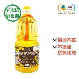 初萃 非转基因压榨葵花籽油  1.8L食用油 清淡不腻 不添加抗氧化剂 自然清香 (中粮出品)