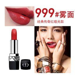 迪奥 Dior/迪奥全新烈艳蓝金唇膏3.5g