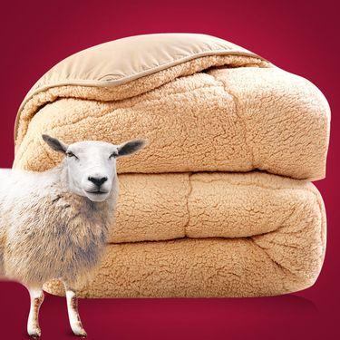 九洲鹿 被芯家纺 5斤/7斤 1.5/2.0 仿羊羔绒冬季被子冬被加厚保暖