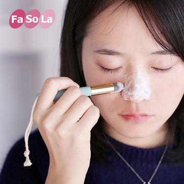 FASOLA微米洗鼻刷 鼻头刷 粉刺刷 去黑头刷 专清洁鼻翼两侧 粉刺