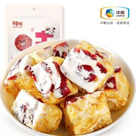 百草味 牛轧奶芙蔓越莓味160g 百草味牛轧奶芙(蔓越莓味)沙琪玛牛萨萨糕点心