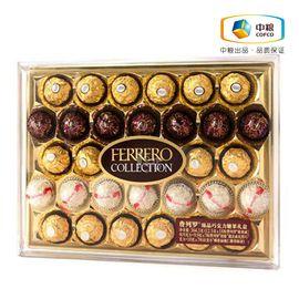 【中粮】FERRERO ROCHER费列罗臻品巧克力糖果礼盒32粒装