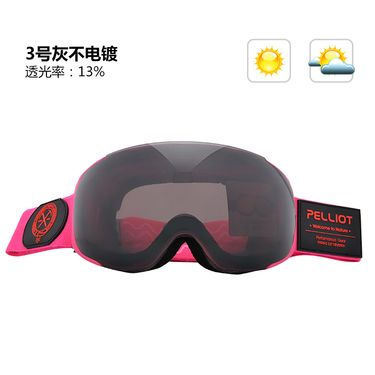 伯希和 PELLIOT户外滑雪眼镜 男女防紫外线防雾防刮双层结构滑雪镜