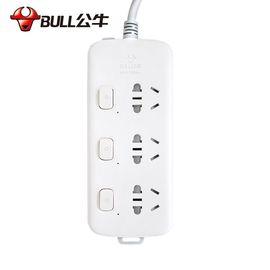 公牛 (BULL)新国标插座 插线板/插排/排插/接线板/拖线板 3位分控全长1.8米S1033