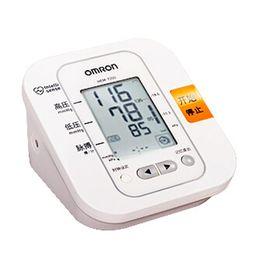 欧姆龙 电子血压计HEM-7200上臂式全自动精准量血压测量仪家用