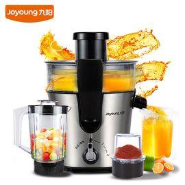 九阳 (Joyoung) JYZ-D57榨汁机家用电动水果汁机多功能豆浆料理机搅拌机