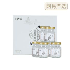 【严选】【新品】即食燕窝 70克*6瓶 30%