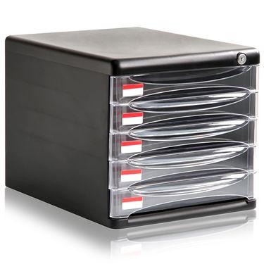 得力 五层带锁文件柜 9795黑色